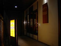 090208hirari_tenpo