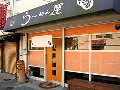 090315tatsushi_tenpo