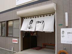 090321kuromon_tenpo