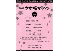 090405sakura_04