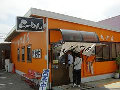 090507ichigen_tenpo