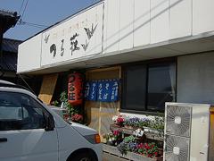 090507tsurusou_tenpo