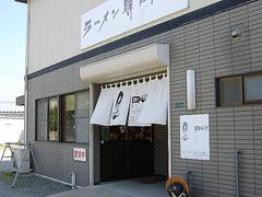 090508kuromon_tenpo