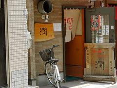 090523jun_tenpo
