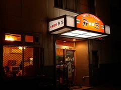 090529michi_tenpo