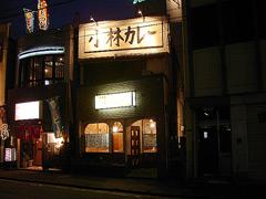 090626kobayashi_tenpo