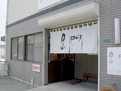 090627kuromon_tenpo